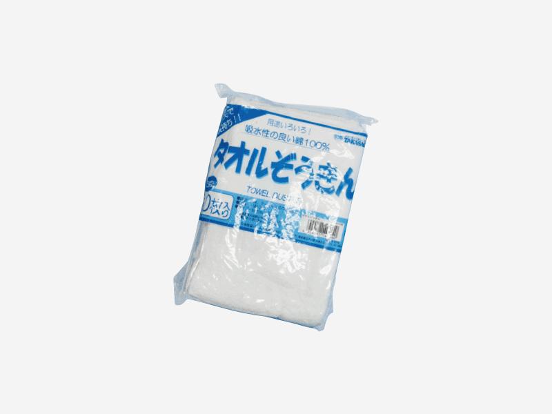 タオル雑巾 青袋(10P)